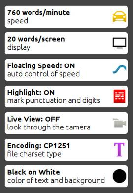 Geeky Reader for Nokia N900 / Maemo 5