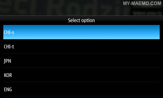 Mir-Translator for Nokia N900 / Maemo 5