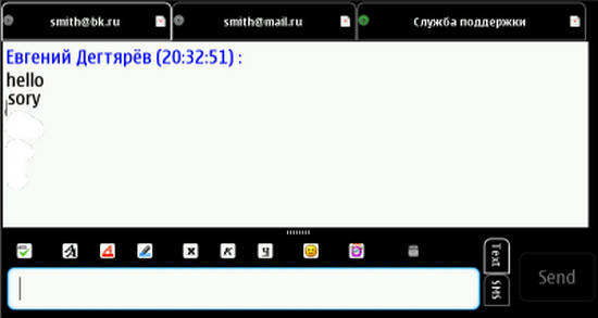 MyAgent-IM for Nokia N900 / Maemo 5