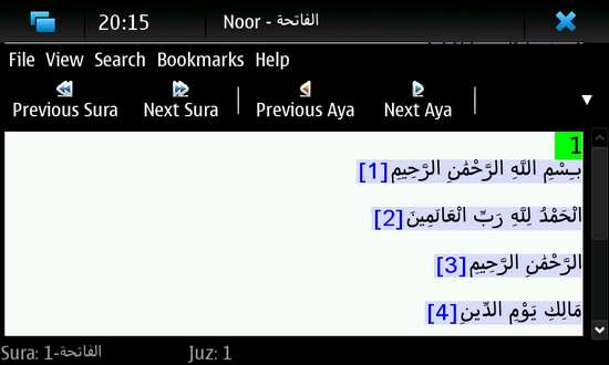 Noor for Nokia N900 / Maemo 5